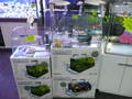 Aquarium WAVE BOX VISION 45 et 60
